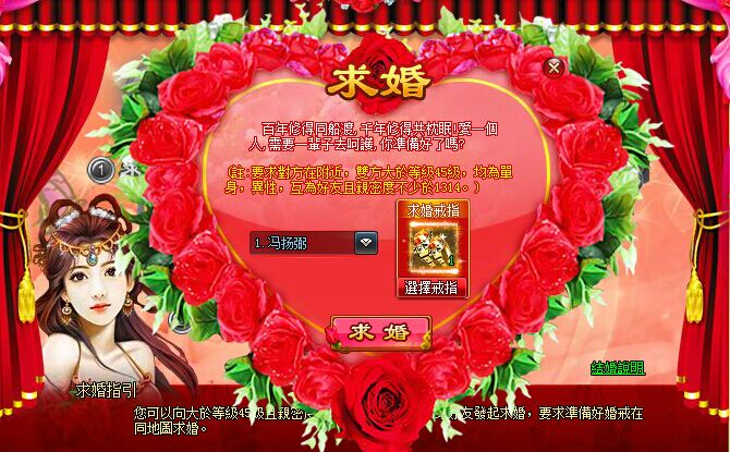 C:UsersAdministratorDesktop結婚系統2.jpg